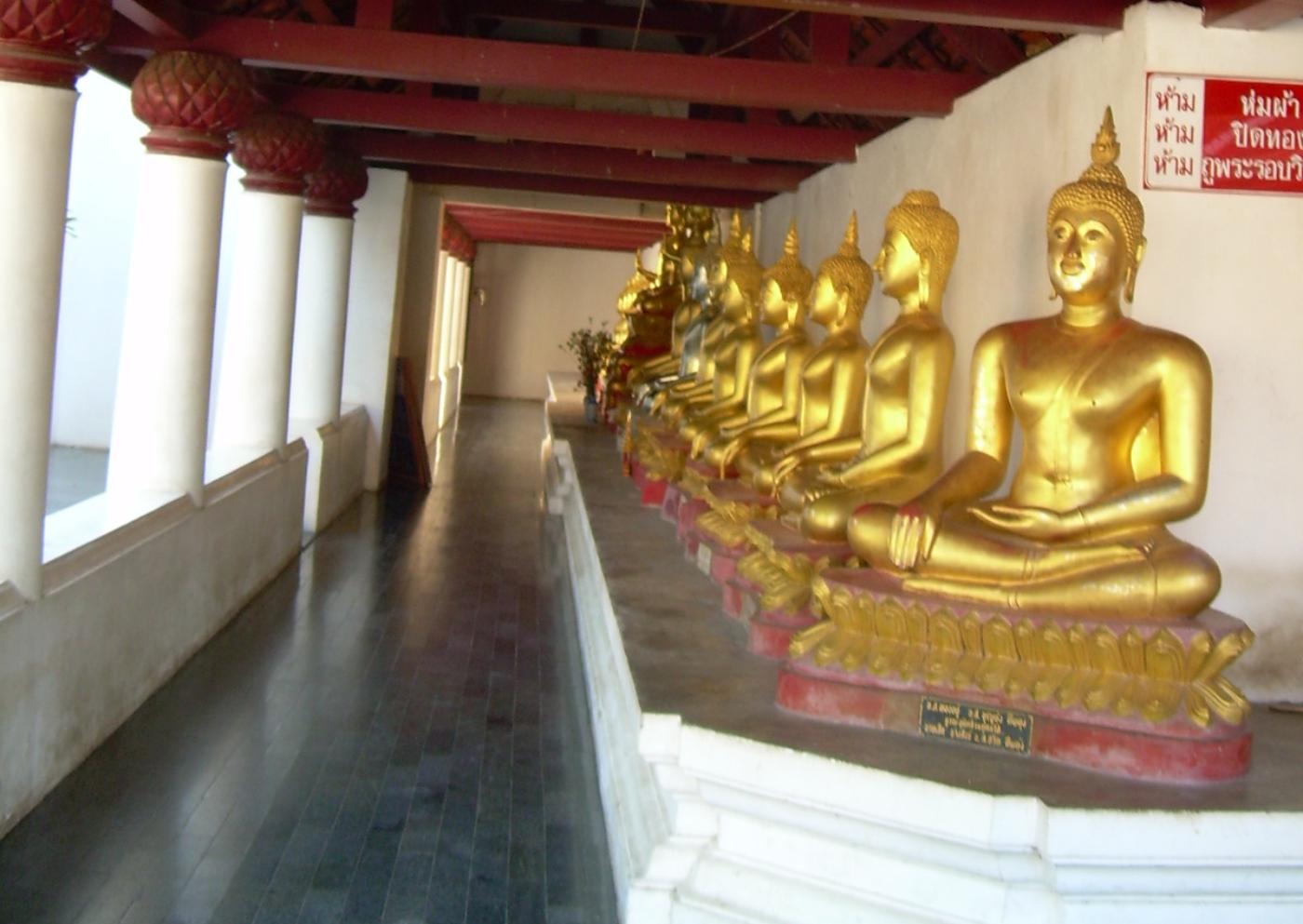 Mandala pięciu Buddów